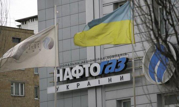 Юрий Витренко рассчитывает на компенсацию от русских в 12 миллиардов долларов - фото 1