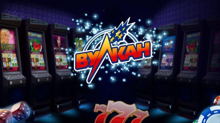 Как научиться выигрывать в онлайн-казино? - фото 1