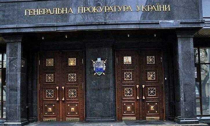 ГПУ подала апеллируют решение суда о закрытии дела Кернеса - фото 1