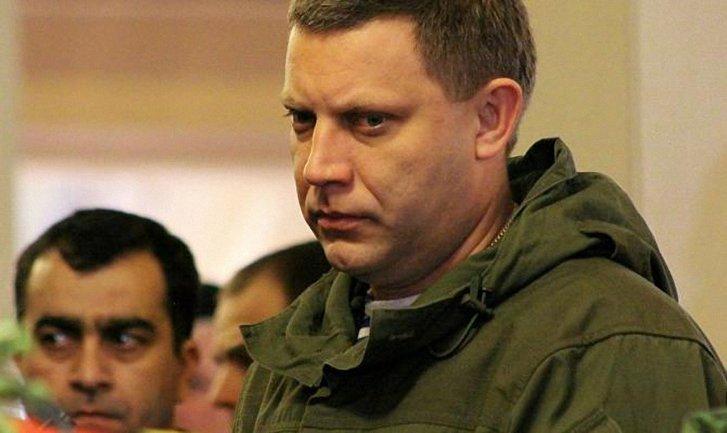 Захарченко за четыре года накопил 22 миллиона долларов - фото 1