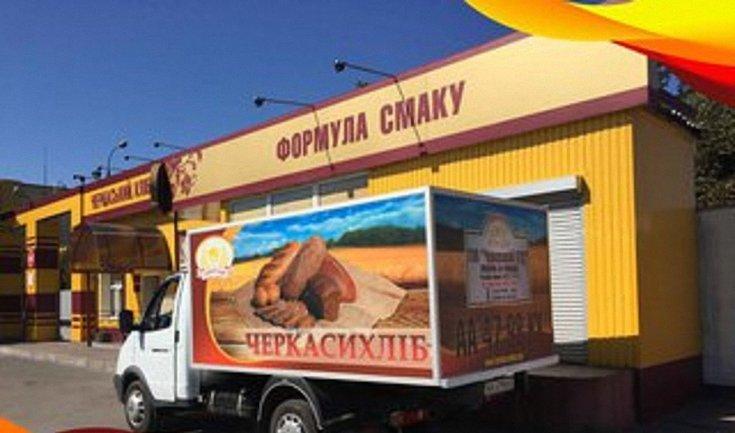 Roshen научили: Киевхлеб обвинил Черкассыхлеб в плашиеате упаковки - фото 1