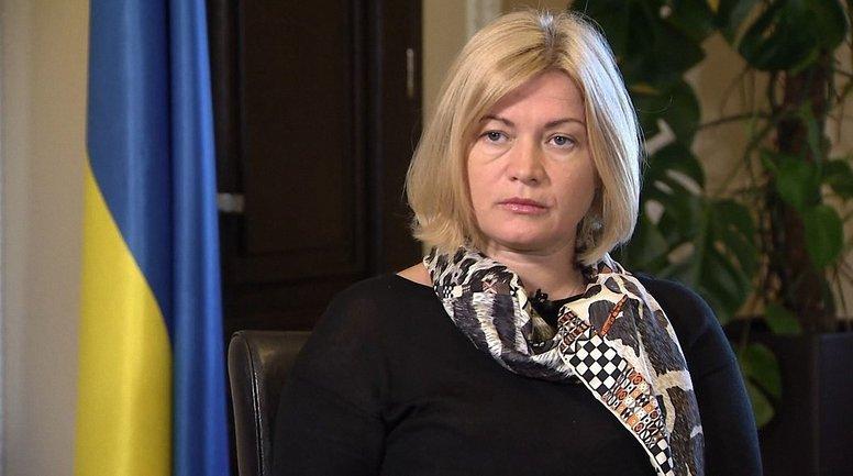 Геращенко утверждает, что русским главарям не нужны их сограждане - фото 1