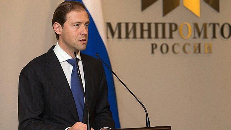 Русский министр промышленности призывает на паниковать. Ну-ну - фото 1