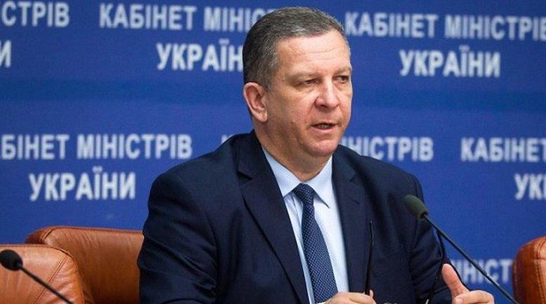 В Украине заработал реестр получателей субсидий - фото 1