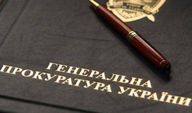 Луценко якобы сократил работника генпрокуратуры, крышующего контрабандные потоки - фото 1