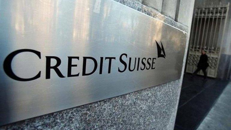 Крупнейший швейцарский банк заморозил миллиарды на счетах русских - фото 1