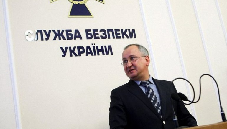 В СБУ работал шпион РФ - фото 1