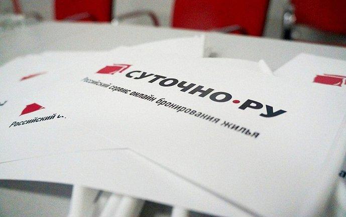 В App Store избавились от Суточно.ру - фото 1