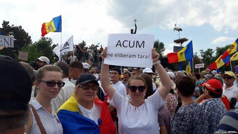 Участники протестуют против правительства и преследования оппозиции - фото 1