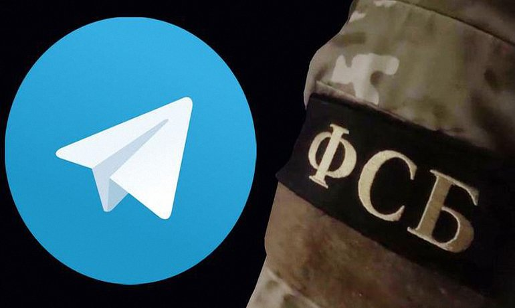 Телеграм будет работать с ФСБ - фото 1