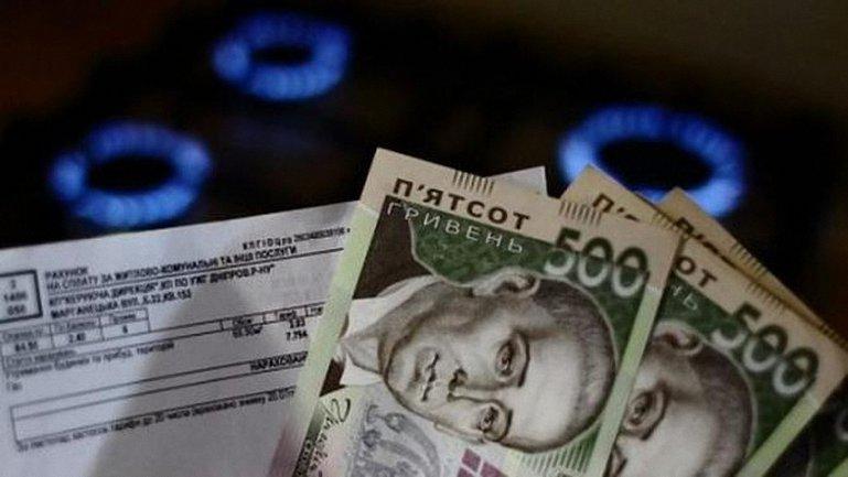 """""""Нафтогаз"""" до октября не будет повышать цены на газ - фото 1"""