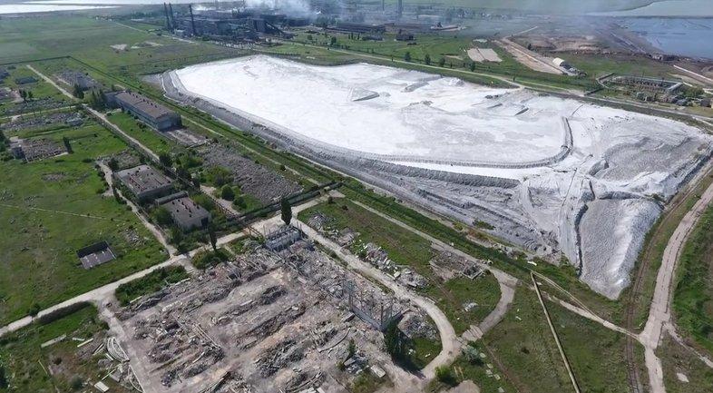 Армянск - зона экологического бедствия - фото 1
