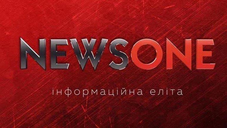 NewsOne наказали за пропаганду - фото 1