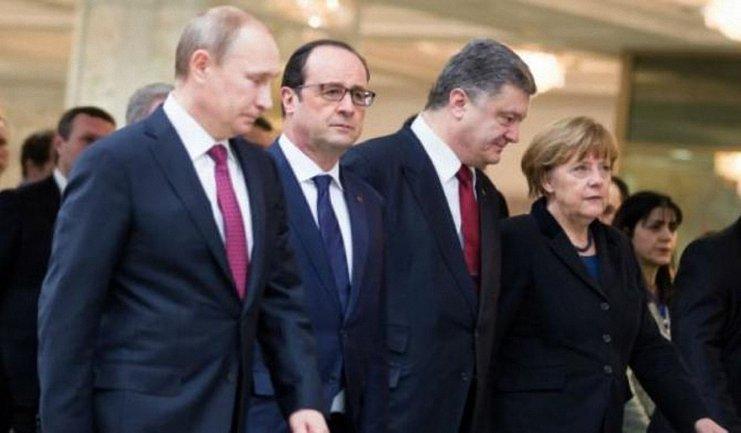 Олланд рассказал о деталях переговоров в Минске - фото 1