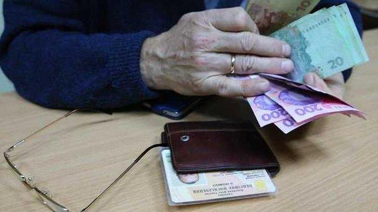 В Украине поднимут минимальные пенсии - фото 1
