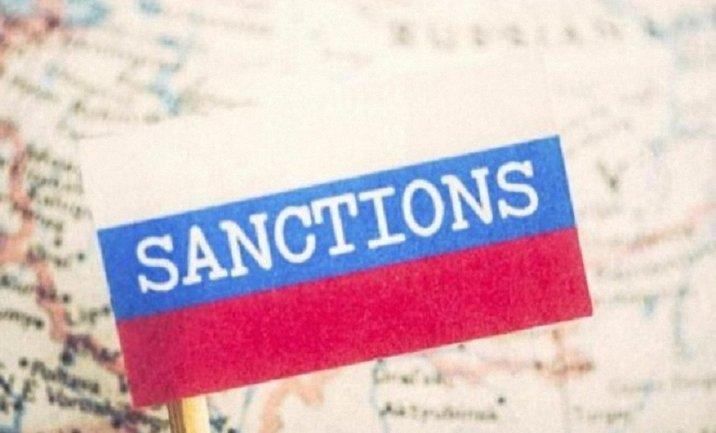 США пополнили санкционный список - фото 1