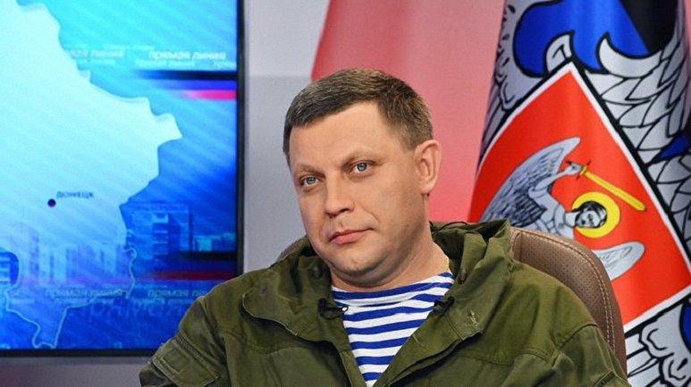 Луценко: Дело против Захарченко закроют - фото 1