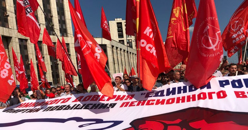 В России прошли акции протеста против повышения пенсионного возраста - фото 1