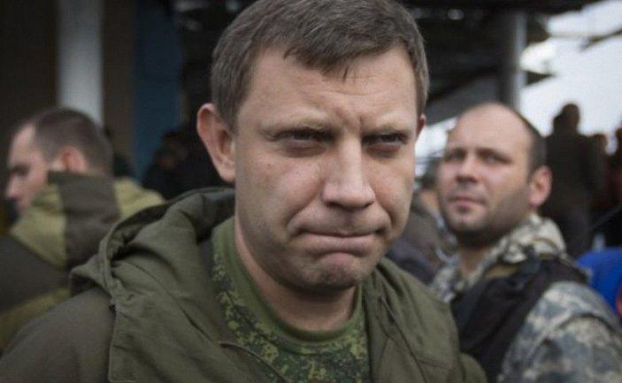 Труп Захарченко показали его верным псам и семье - фото 1