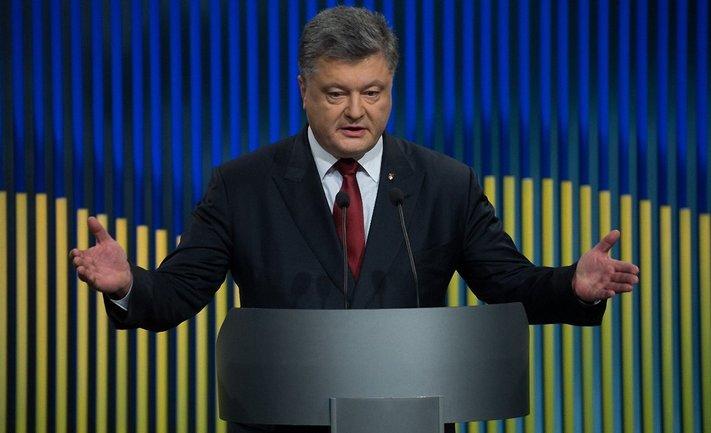 В сети появился законопроект изменений в Конституцию Украины - фото 1