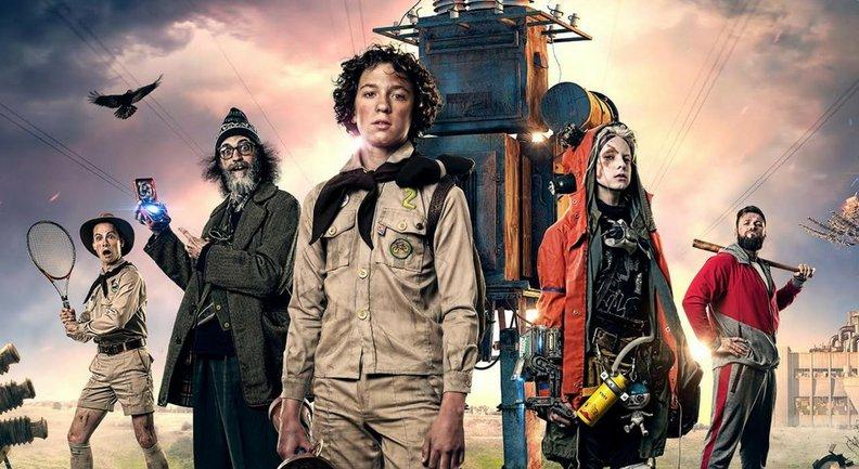 Постер к фильму «Бобот і енергія Всесвіту» - фото 1