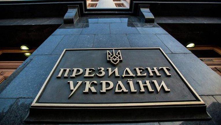 Россияне будут вмешиваться в украинские выборы - фото 1