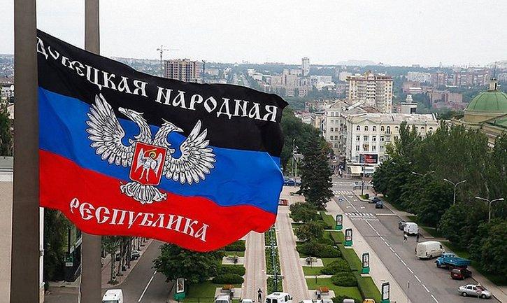 """В """"ДНР"""" ликвидировали бездействующее """"Министерство обороны"""" - фото 1"""