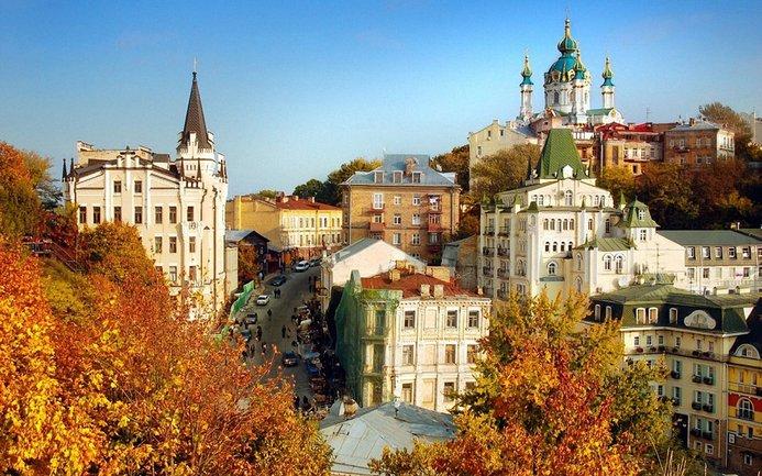 Список мероприятий в Киеве 10-16 сентября - фото 1