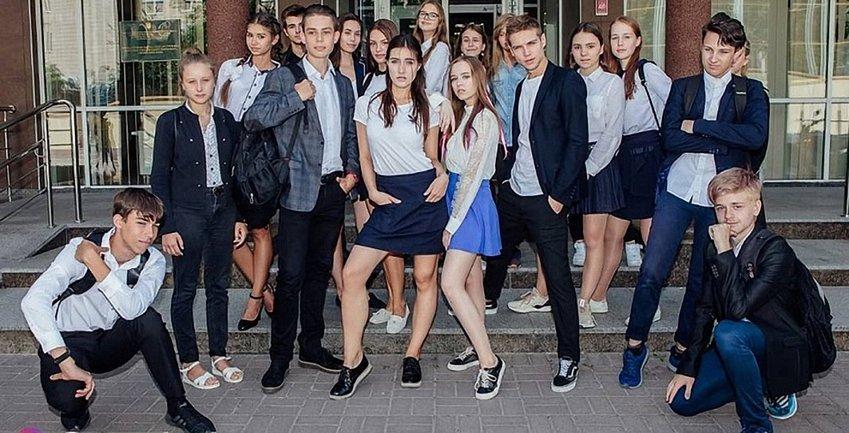 """Фанаты сериала """"Школа"""" смогут переписываться, как их любимые герои - фото 1"""