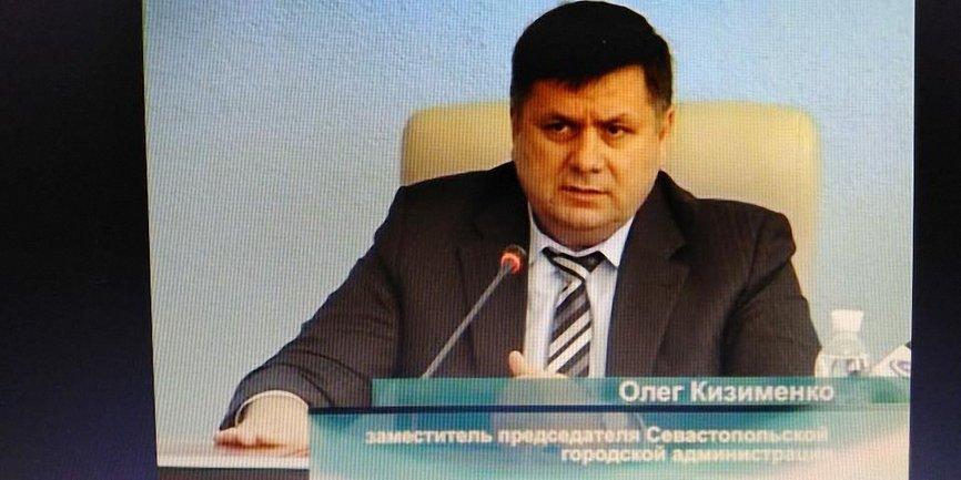 Кизименко попался украинским правоохранителям - фото 1