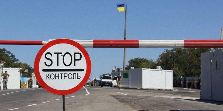 Выбросы в аннексированном Крыму: КПВВ «Каланчак» и «Чаплинка» возобновили работу - фото 1