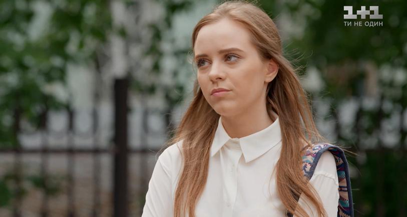 Школа сериал новая серия фильм где мила йовович потеряла память