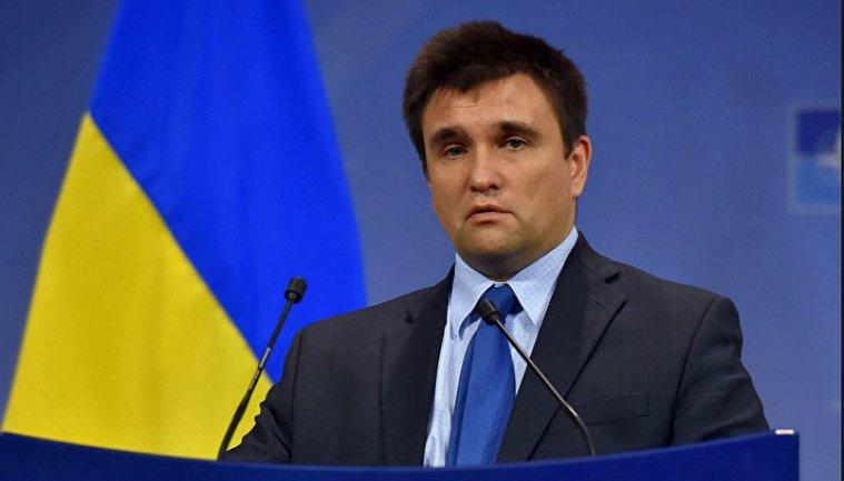 Климкин пообещал отправить венгерского консула на родину - фото 1