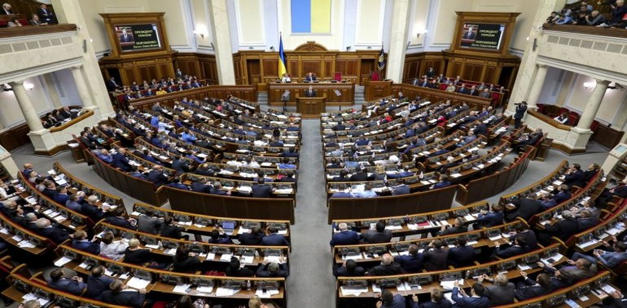 Законопроект предусматривает реализацию стратегического курса государства на обретение полноправного членства Украины в ЕС и НАТО - фото 1