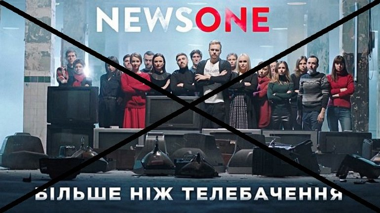 На телеканале постоянно звучат антиукраинские призывы. Наконец-то это заметили - фото 1