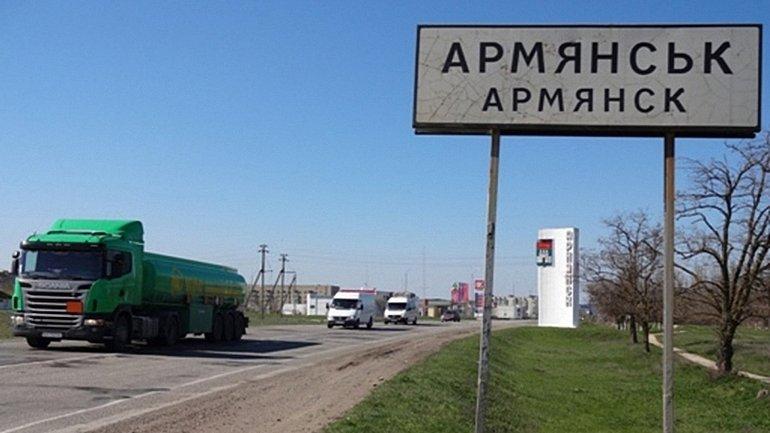 Оккупационные власти Крыма сообщили, когда отменят чрезвычайное положение в Армянске - фото 1