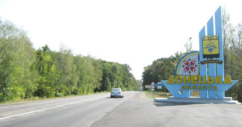 Русский язык хотят лишить статуса регионального в Донецкой области - фото 1