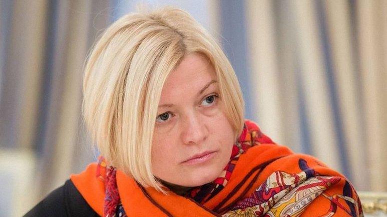 Также Геращенко выражает несогласие голосованиями Беларуси в ООН по всем вопросам, касающихся Украины - фото 1