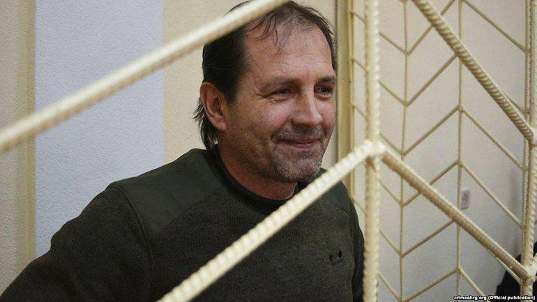 Балух отказался выходить из камеры СИЗО для видеоконференции - фото 1