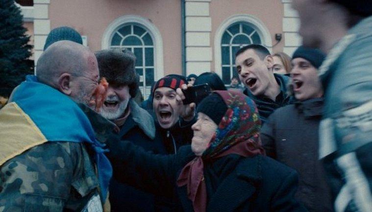 Вышел украинский трейлер к«Донбассу», который выдвинули на«Оскар»