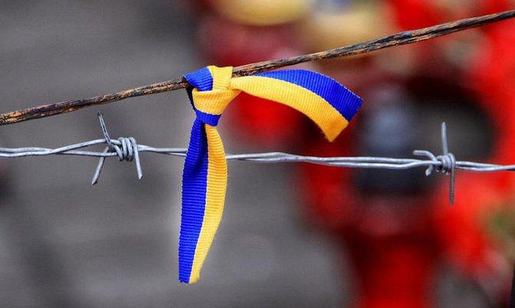 Украина ввела новые санкции против российских компаний - фото 1
