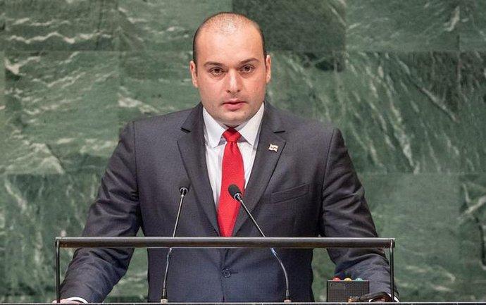 Премьер Грузии напомнил миру об обязанностях РФ вывести войска из Абхазии и Южной Осетии - фото 1