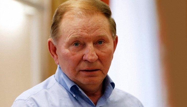 Леонид Кучма - фото 1