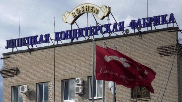 Порошенко рассказал о фабрике Roshen в России - фото 1