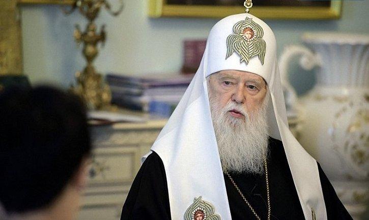 Патриарх Филарет рассказал о получении Томоса - фото 1