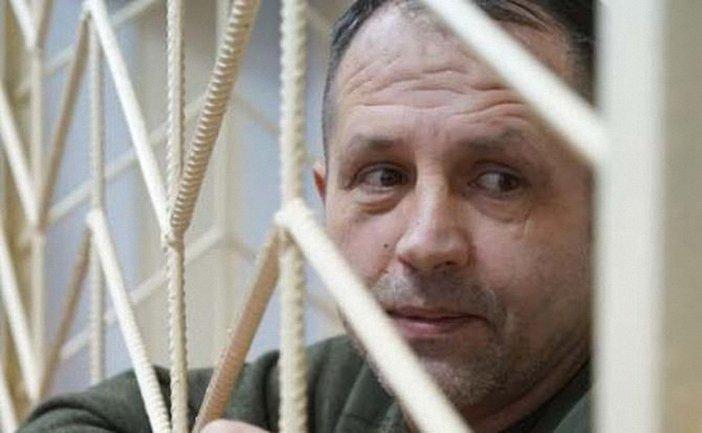 Балух пробыл в заточении уже два года и девять месяцев - фото 1