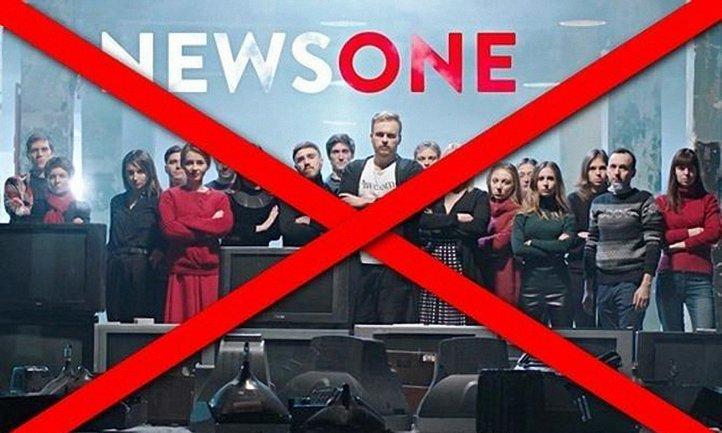 Владельцы NewsOne хотят и дальше нести пропаганду в массы - фото 1