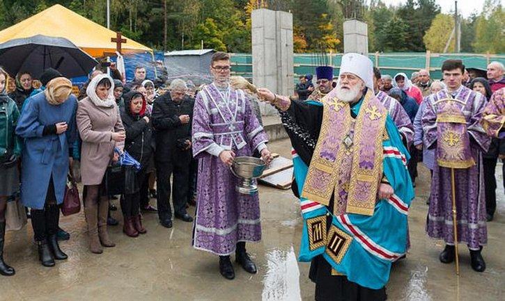 Беларусский прихвостень Гундяева отказался от работы с Вселенским патриархатом - фото 1