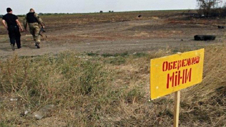 Минобороны Украины с The HALO Trust подготовило для украинцев карту заминированного Донбасса - фото 1