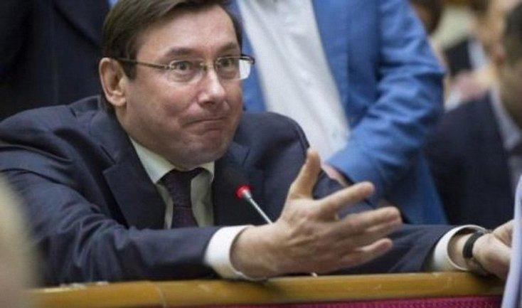 Луценко утверждает, что шестой арсенал был не готов к отражению атак - фото 1